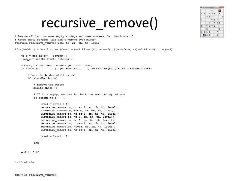 recursive_remove()