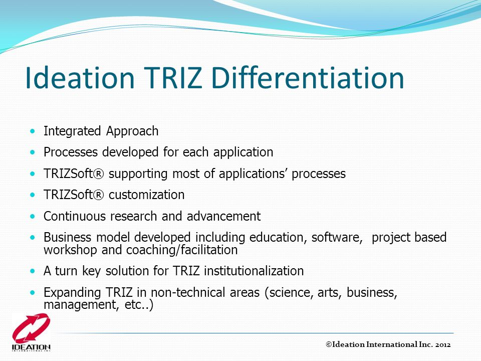 Ideation TRIZ Differentiation
