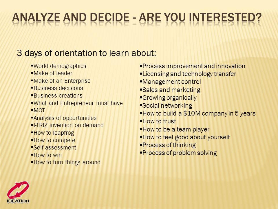 Analyze and decide - Are You Interested
