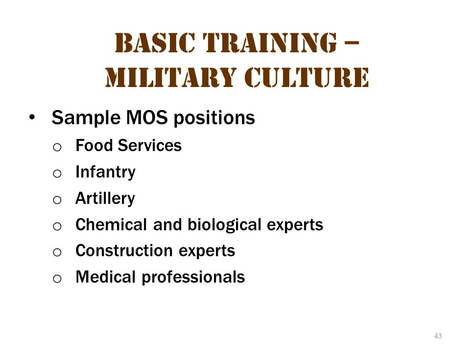 Basic Training – Military Culture 9