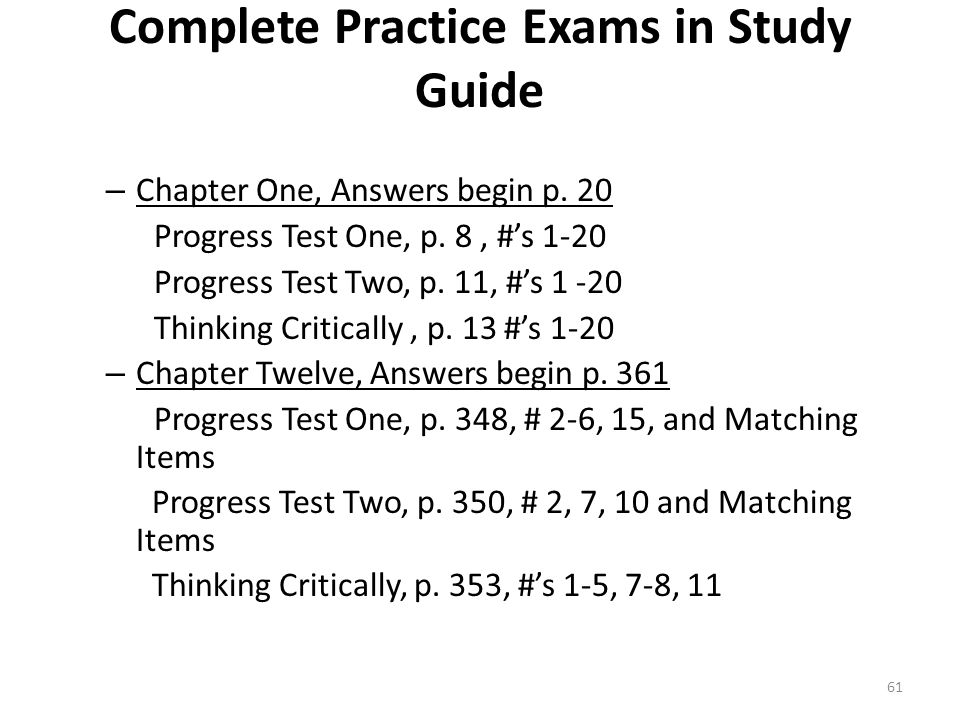 Complete Practice Exams in Study Guide
