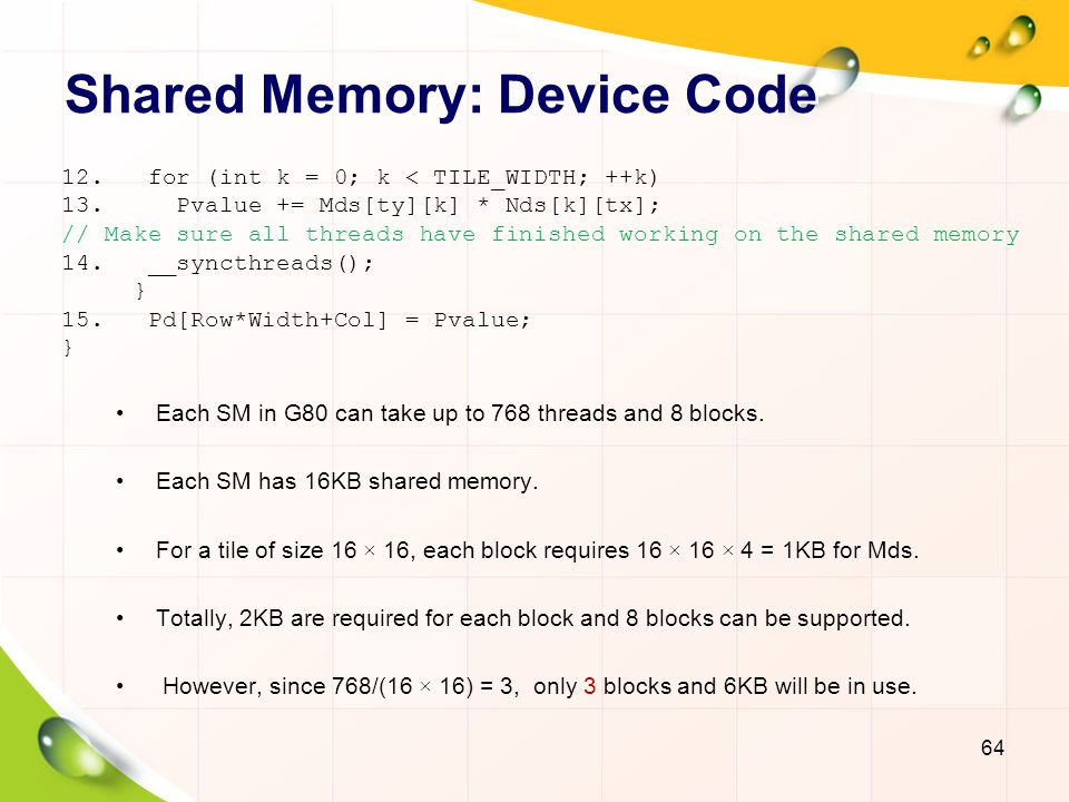 Shared Memory: Device Code