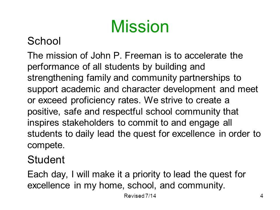 Mission School Student