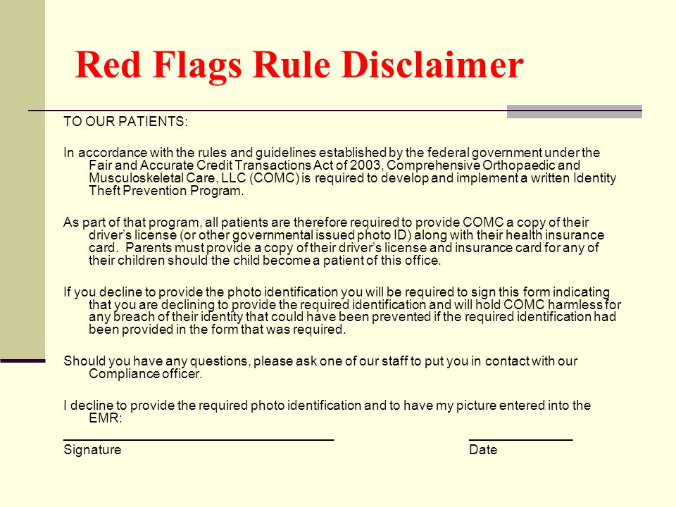 Red Flags Rule Disclaimer