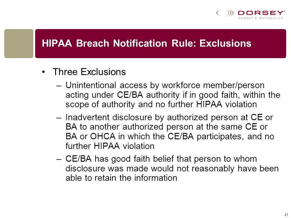HIPAA Breach Notification Rule: Exclusions
