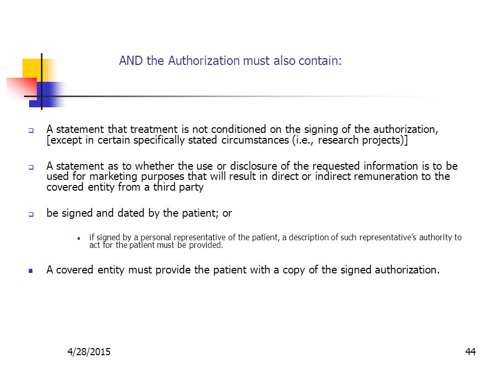 AND the Authorization must also contain: