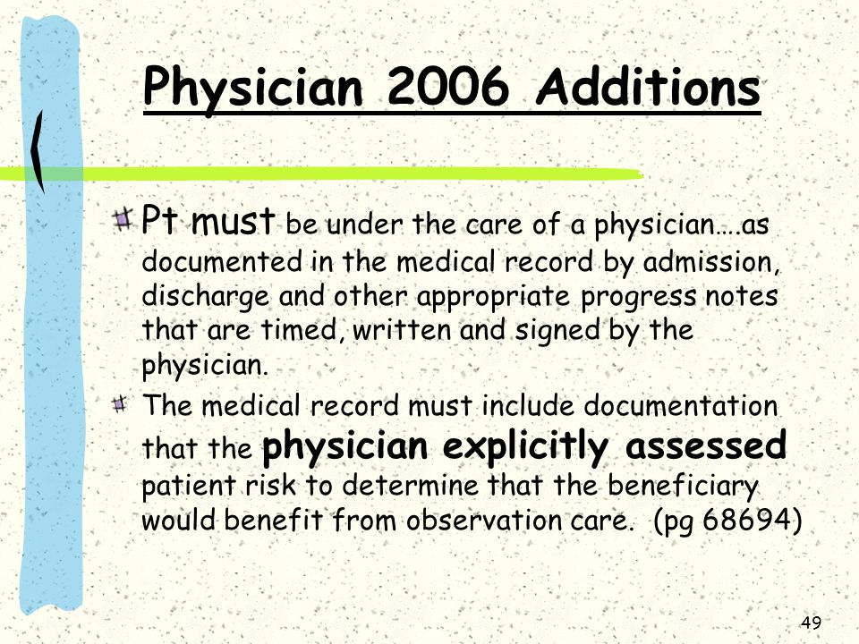 Physician 2006 Additions