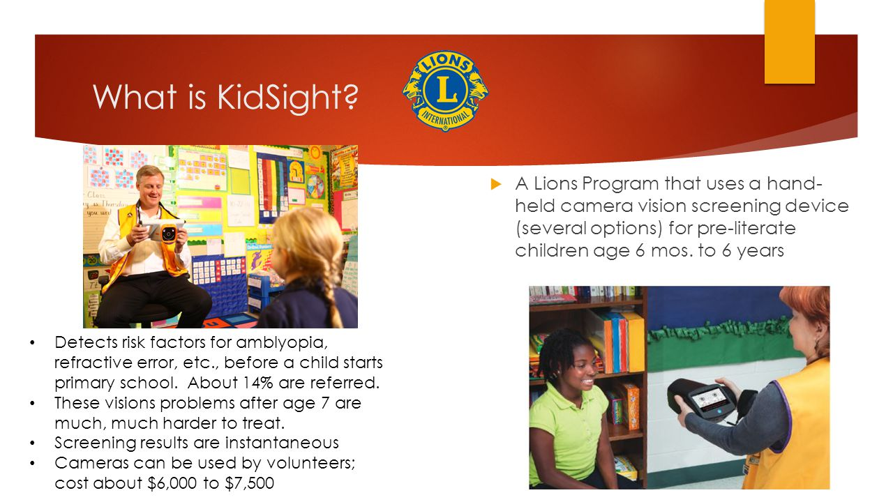 What is KidSight