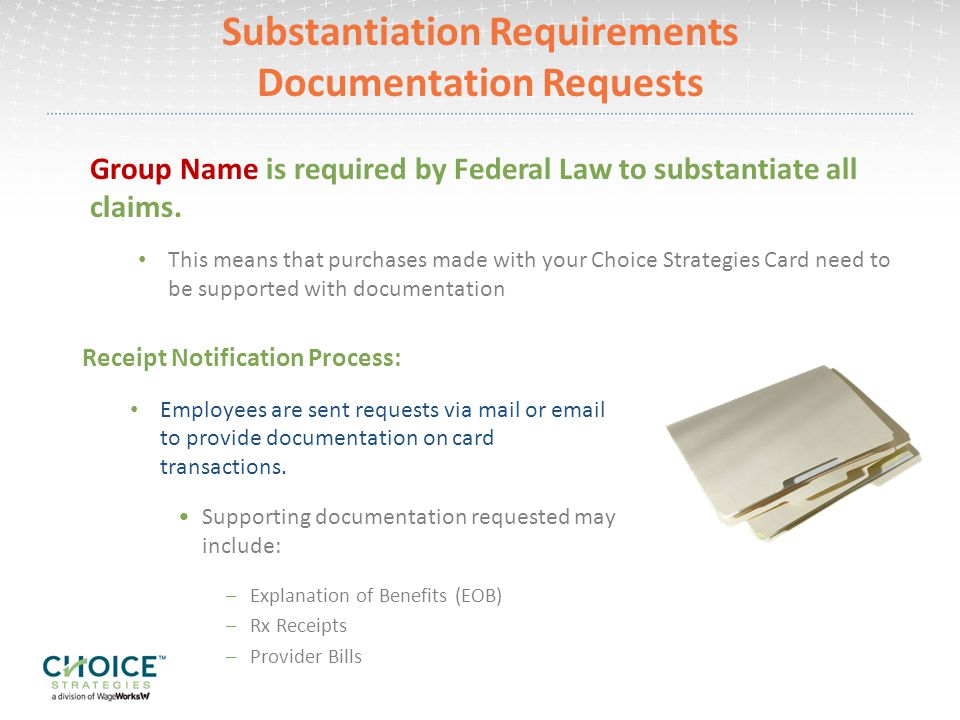 Substantiation Requirements Documentation Requests