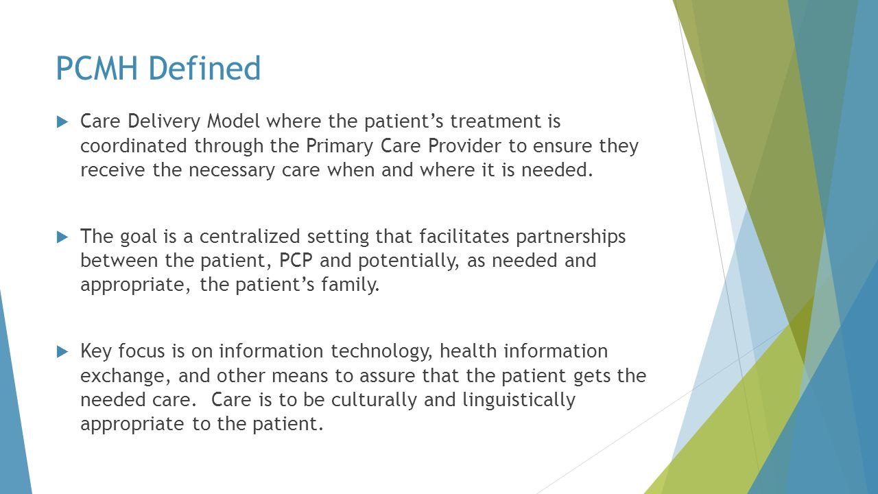 PCMH Defined
