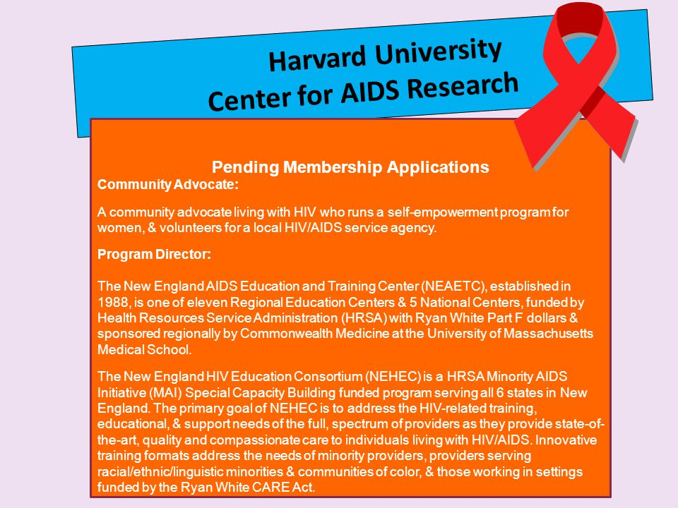 Center for AIDS Research Pending Membership Applications