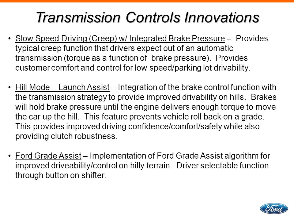 Transmission Controls Innovations