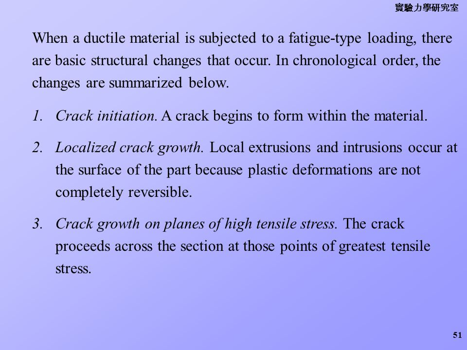 Crack initiation. A crack begins to form within the material.