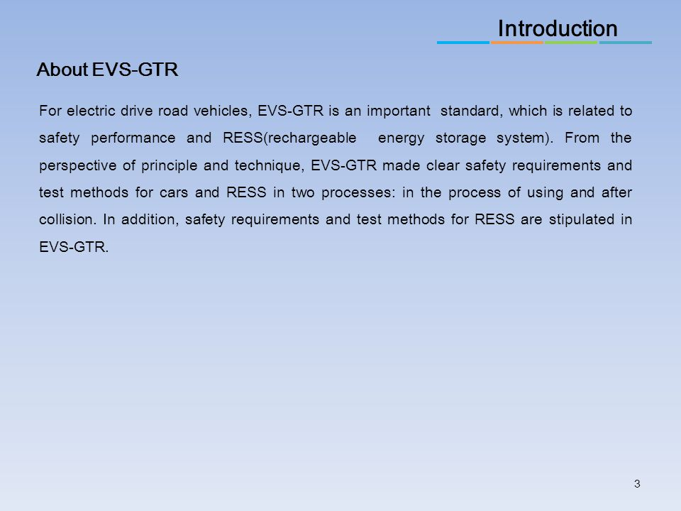 Introduction About EVS-GTR