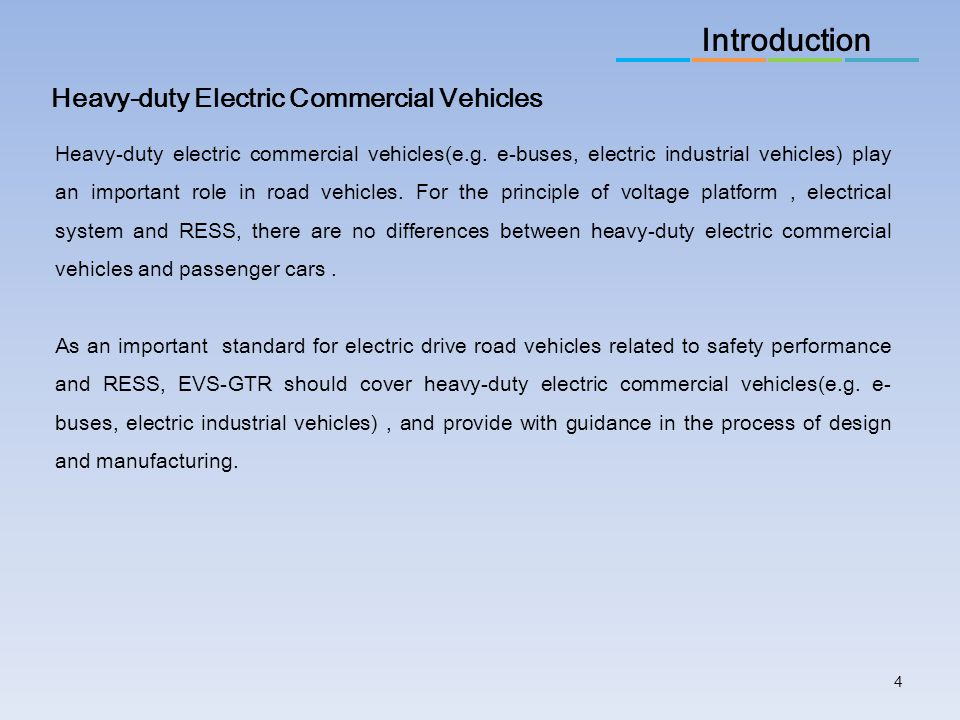 Introduction Heavy-duty Electric Commercial Vehicles
