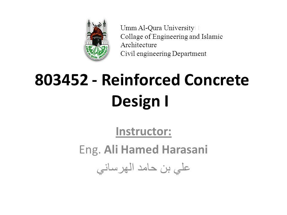 803452 - Reinforced Concrete Design I