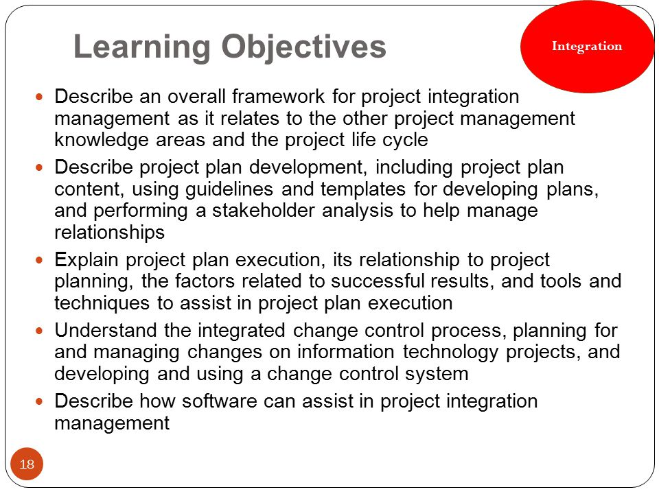 Integration Learning Objectives.