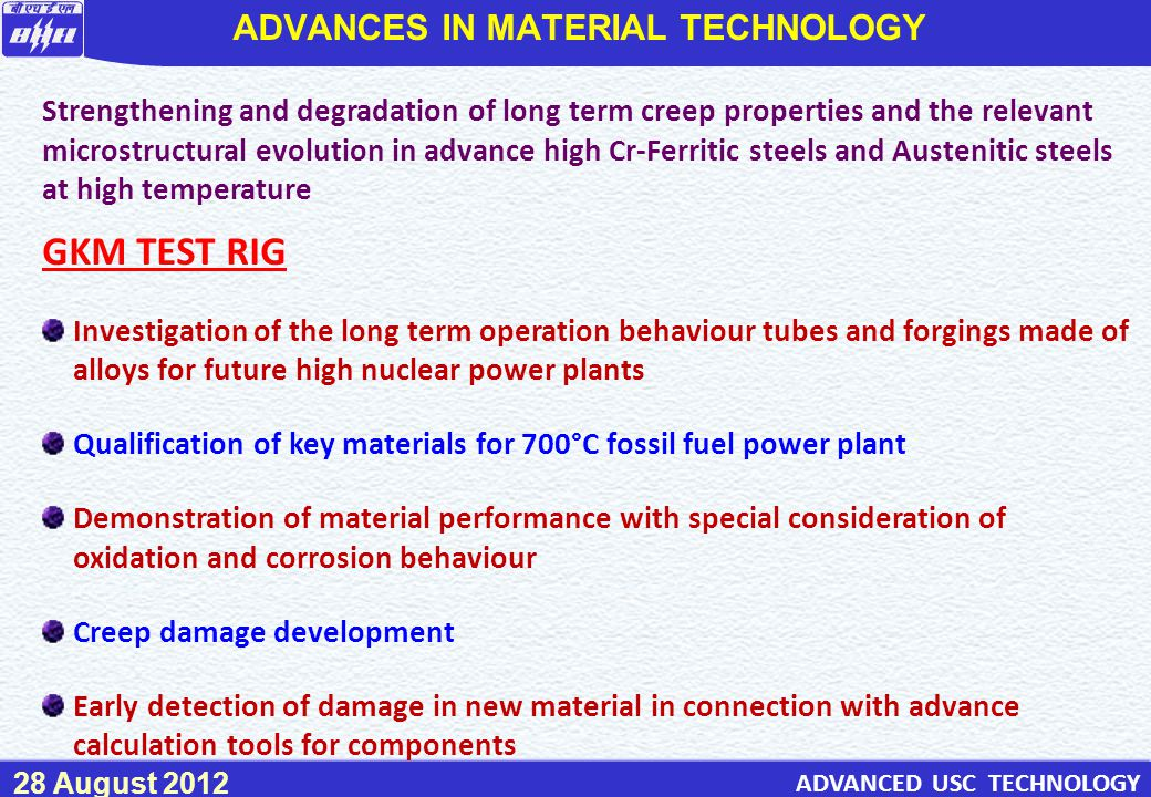 ADVANCES IN MATERIAL TECHNOLOGY