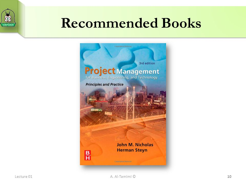 Recommended Books Lecture 01 A. Al-Tamimi ©