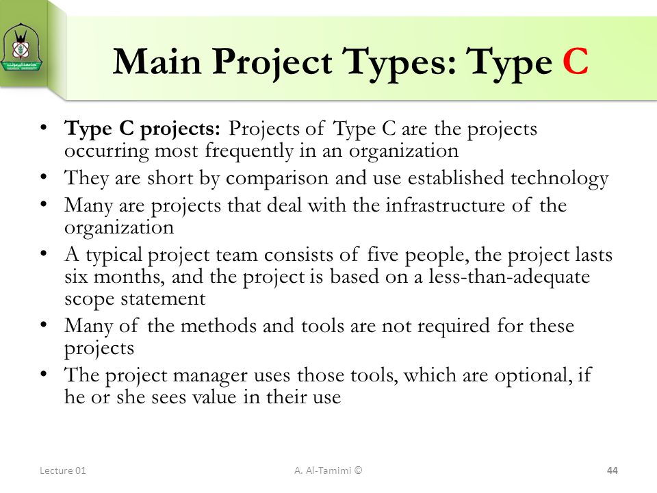 Main Project Types: Type C