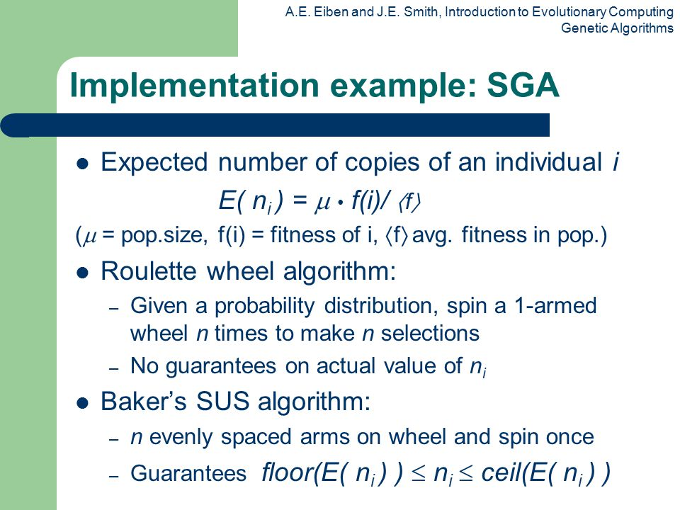 Implementation example: SGA