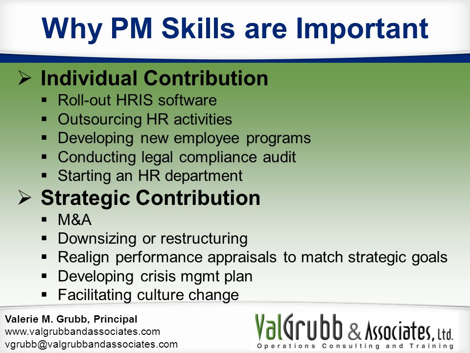 Why PM Skills are Important