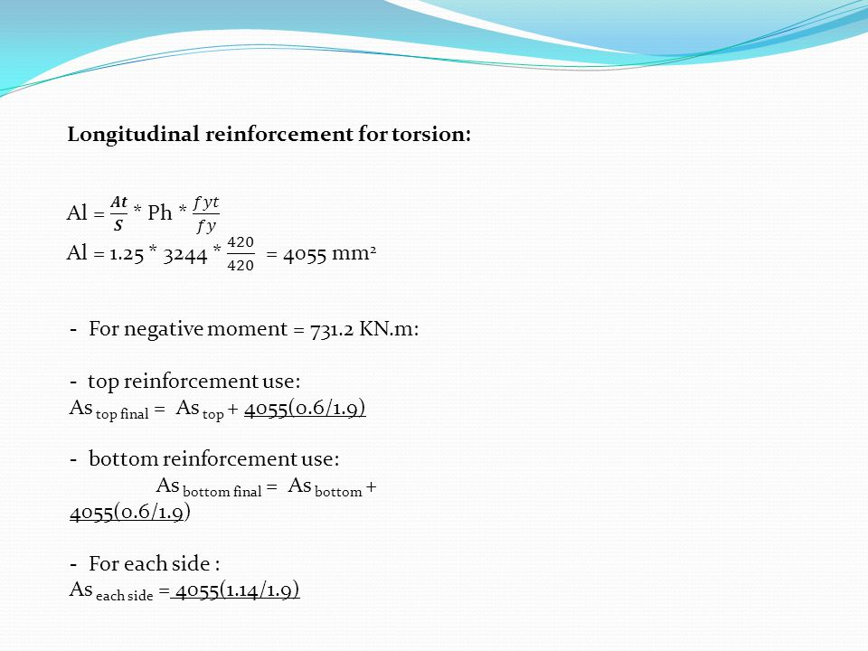 Longitudinal reinforcement for torsion: