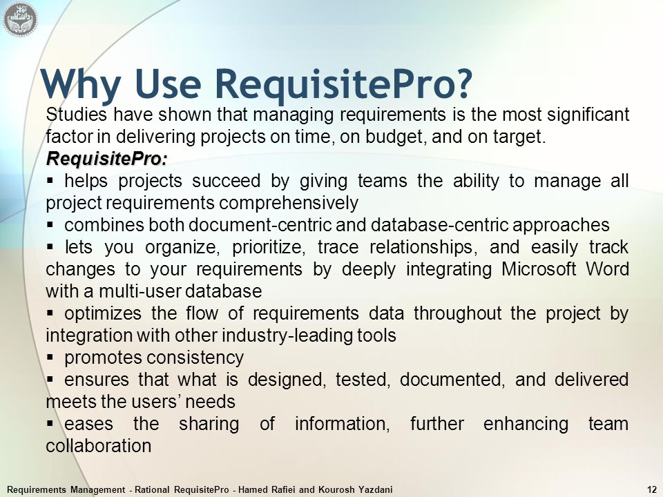 Why Use RequisitePro