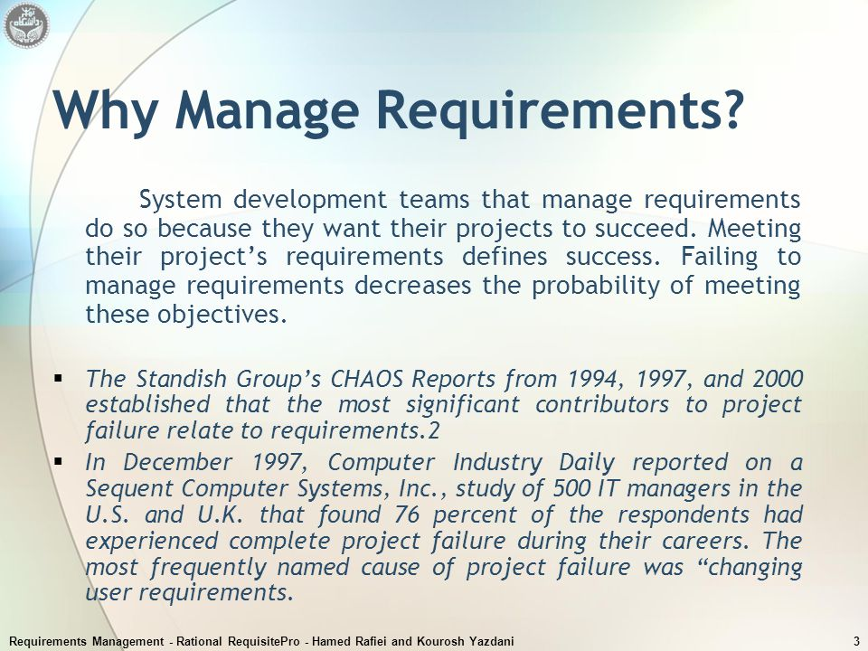 Why Manage Requirements