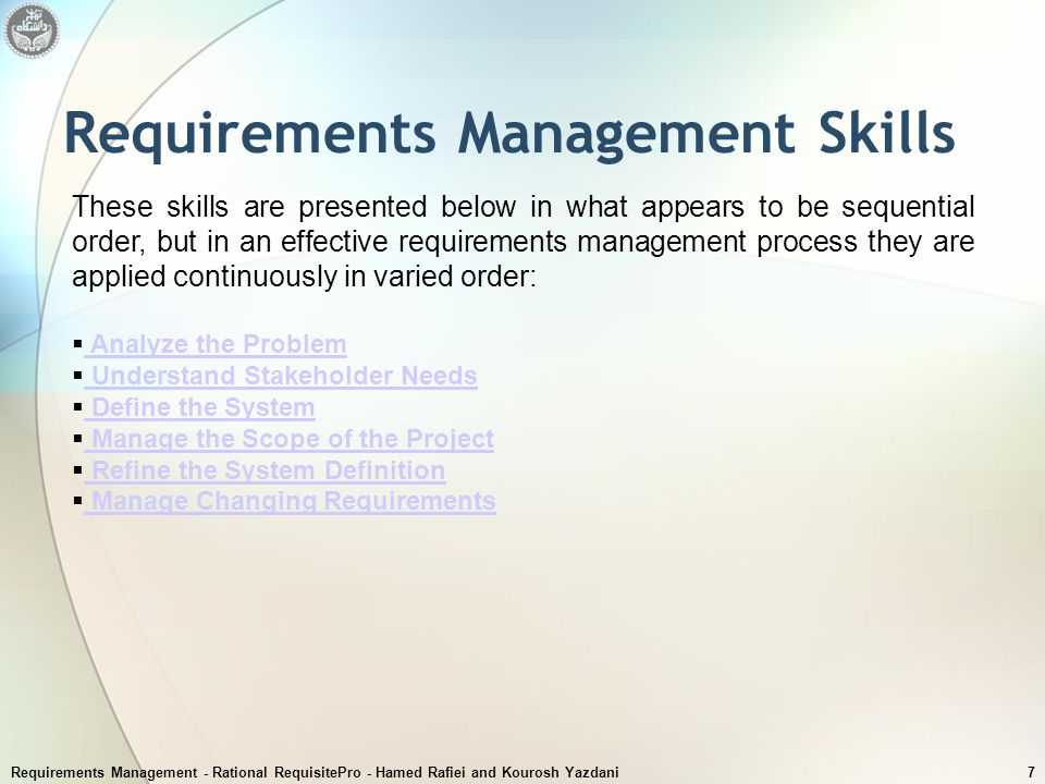 Requirements Management Skills