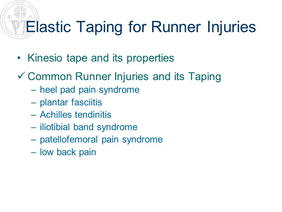 Elastic Taping for Runner Injuries