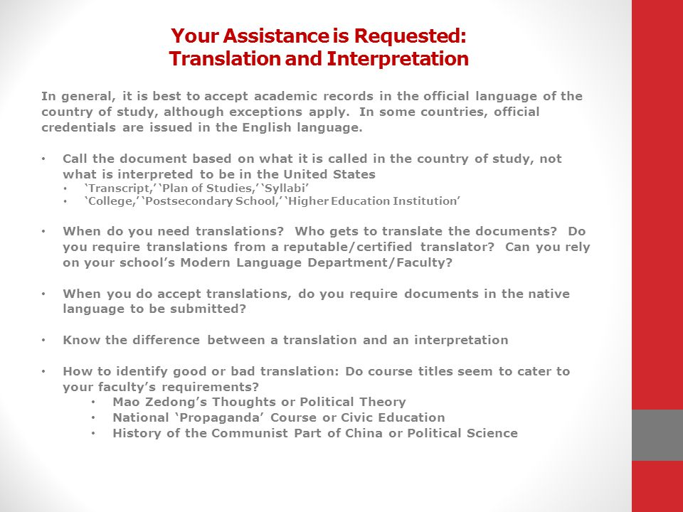 Your Assistance is Requested: Translation and Interpretation