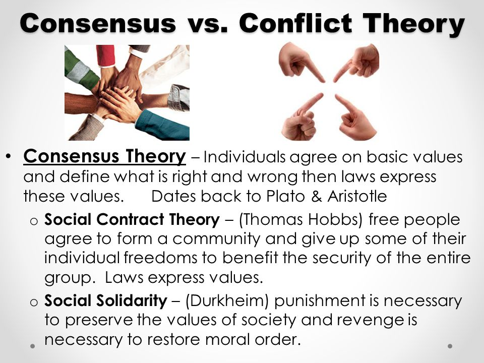 consensus and conflict theory approaches to The conflict model (non-system perspective or system conflict theory) of criminal justice argues that the organizations of a criminal justice system either do, or should, work competitively.