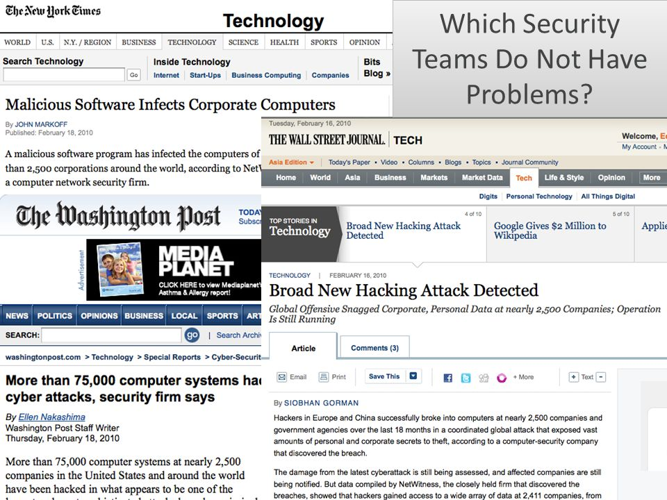 Which Security Teams Do Not Have Problems