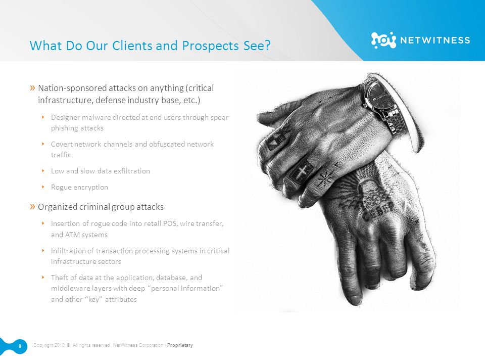 What Do Our Clients and Prospects See