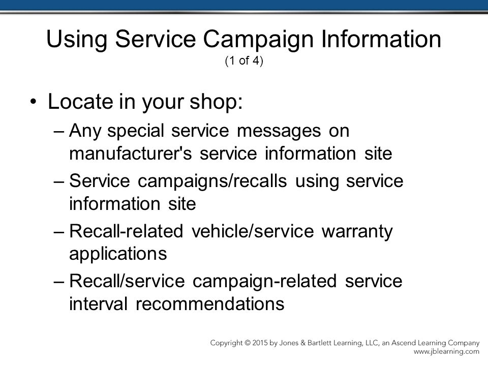 Using Service Campaign Information (1 of 4)