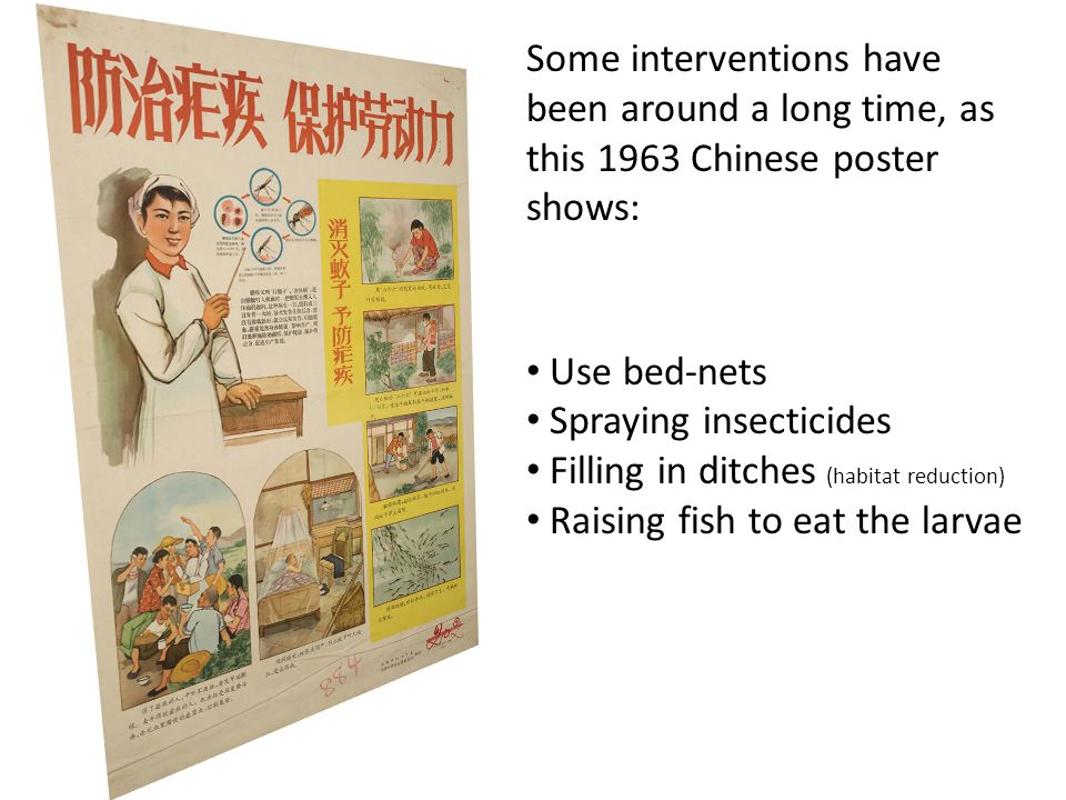 Some interventions have been around a long time, as this 1963 Chinese poster shows: