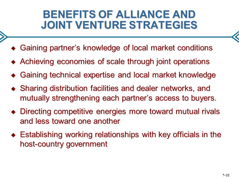 BENEFITS OF ALLIANCE AND JOINT VENTURE STRATEGIES