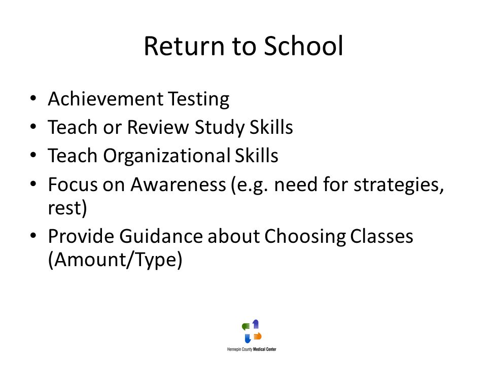 Return to School Achievement Testing Teach or Review Study Skills