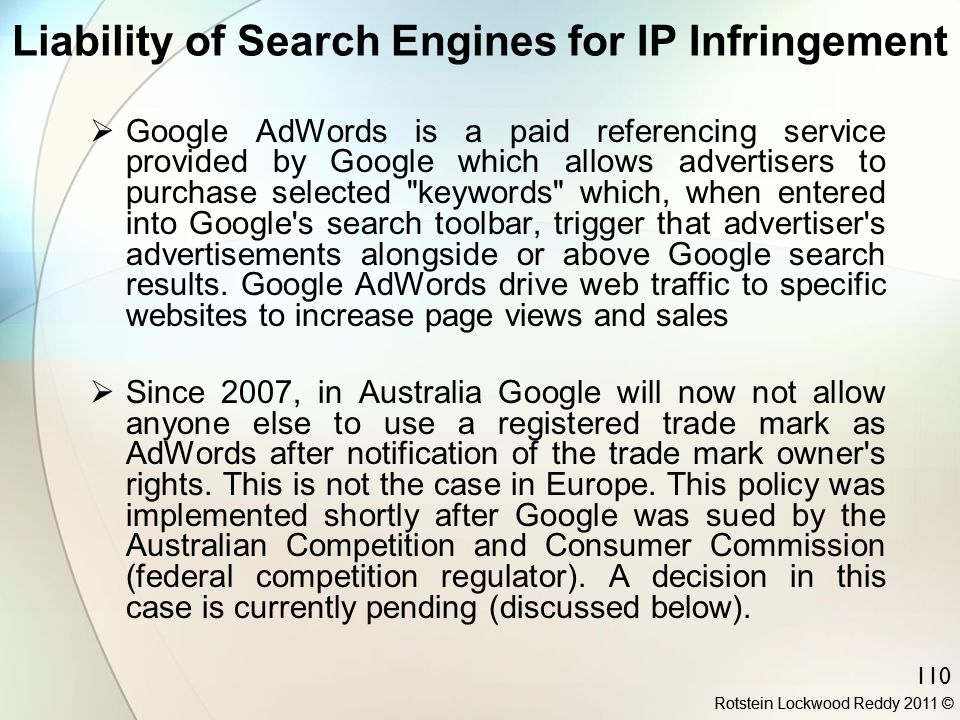 Liability of Search Engines for IP Infringement