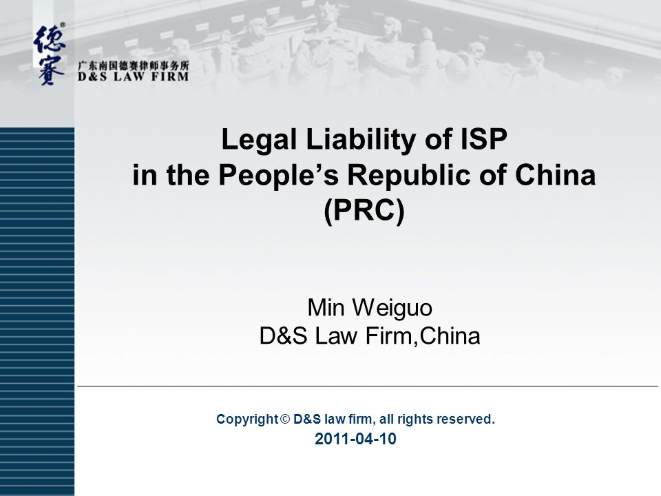 Legal Liability of ISP in the People's Republic of China (PRC)