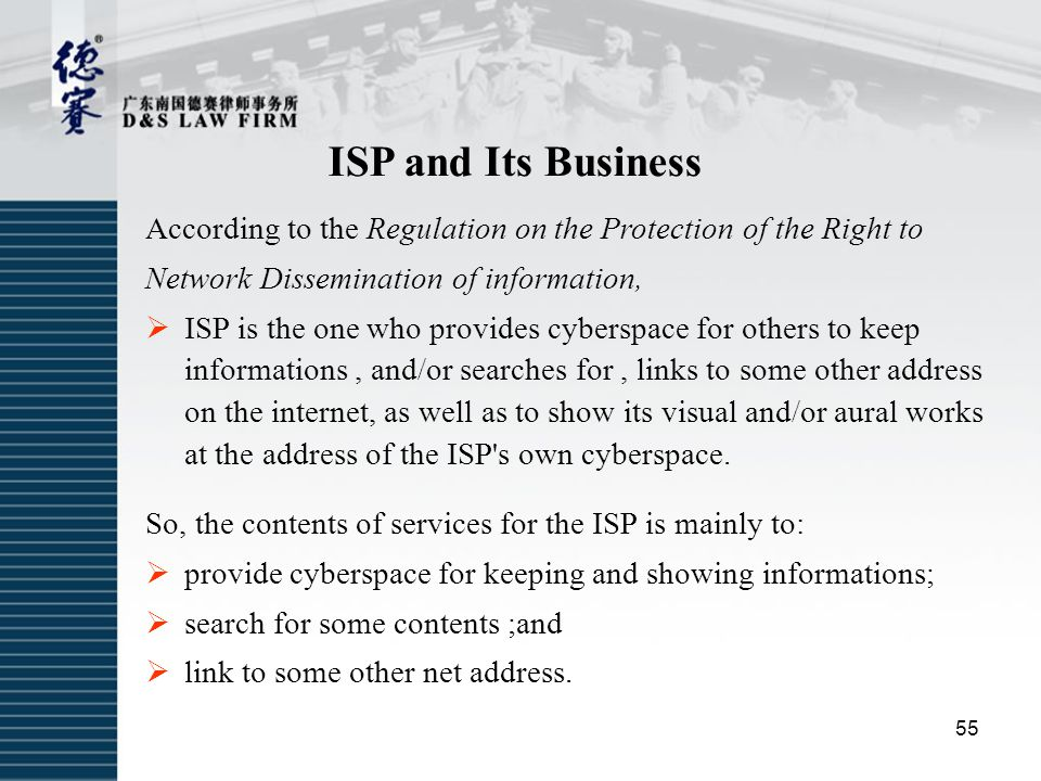 ISP and Its Business According to the Regulation on the Protection of the Right to. Network Dissemination of information,