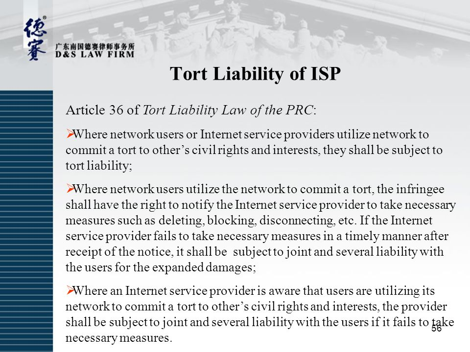 Tort Liability of ISP Article 36 of Tort Liability Law of the PRC: