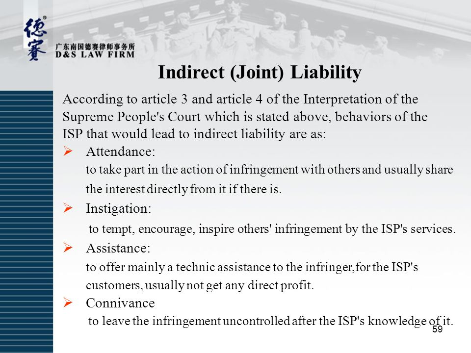 Indirect (Joint) Liability