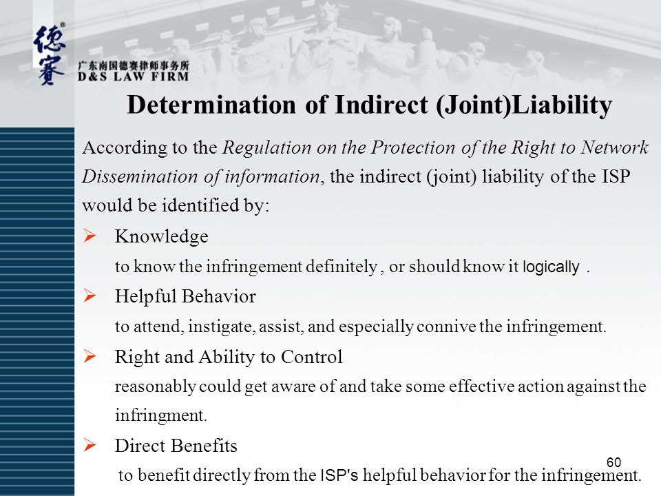 Determination of Indirect (Joint)Liability