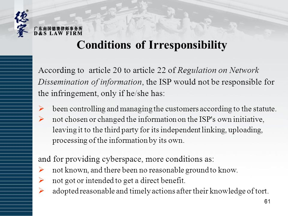Conditions of Irresponsibility