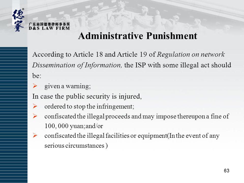 Administrative Punishment