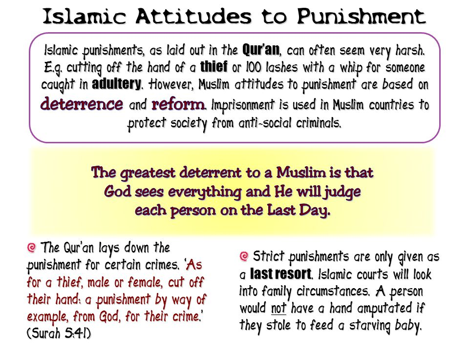 Islamic Attitudes to Punishment