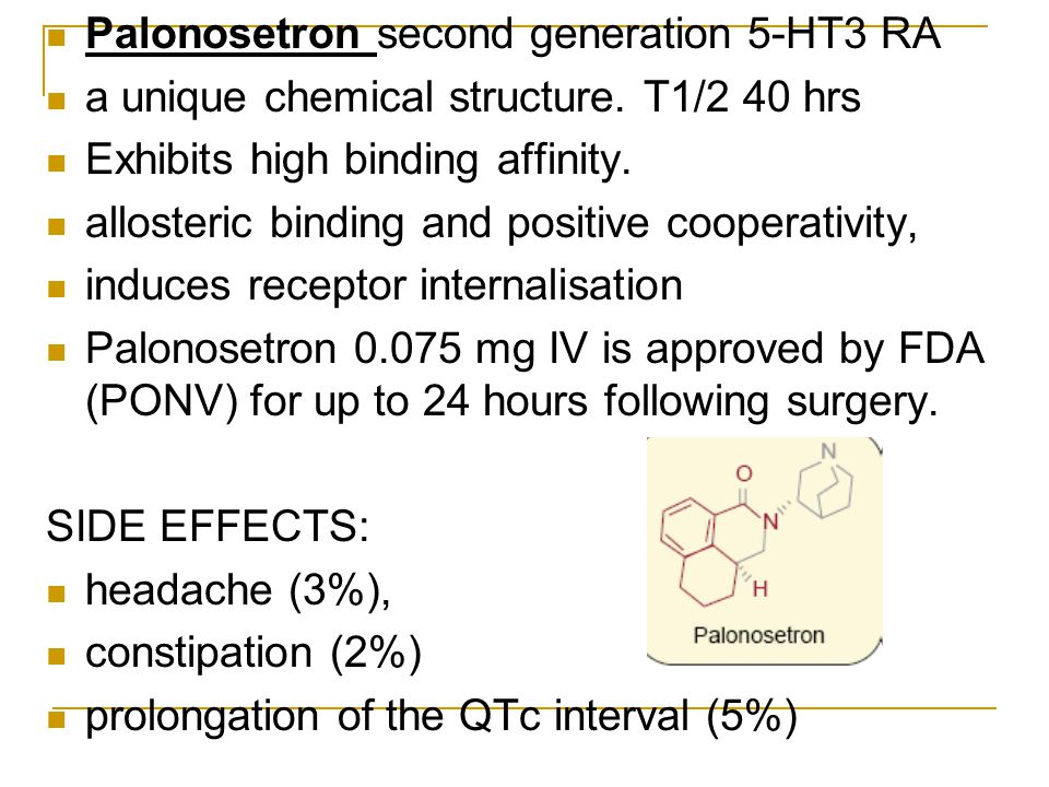 Palonosetron second generation 5-HT3 RA
