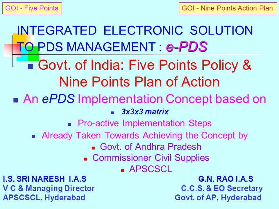 INTEGRATED ELECTRONIC SOLUTION TO PDS MANAGEMENT : e-PDS